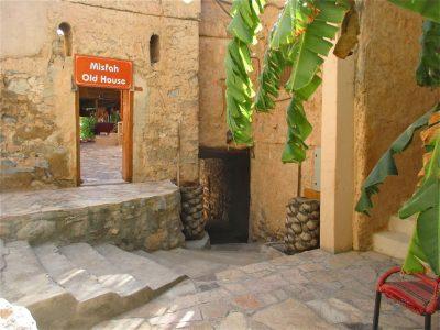 Comment se loger à Oman ? La guesthouse Misfah Old House.