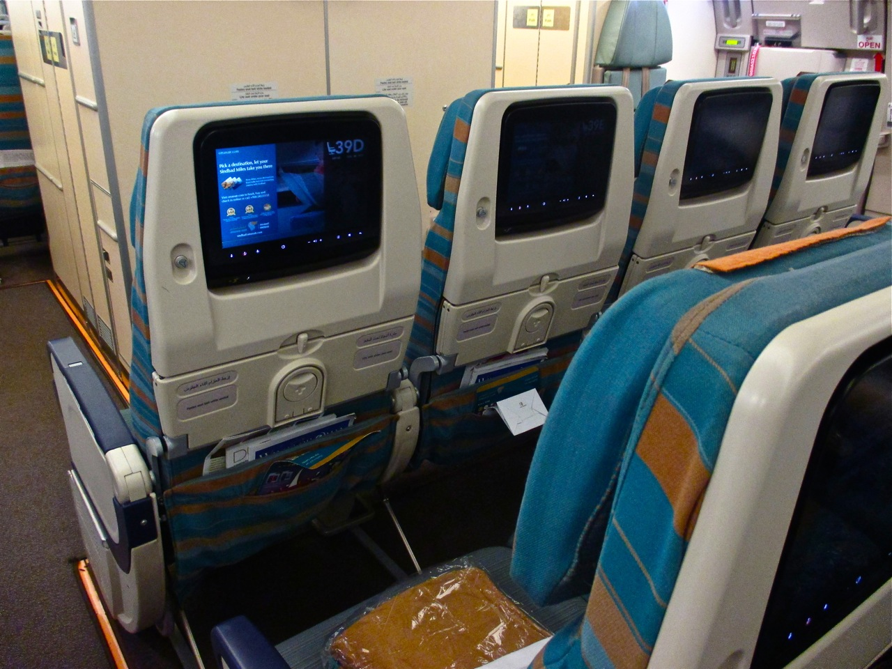 avion oman air